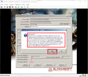 SystemRecovery11