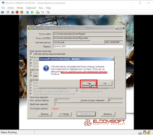 SystemRecovery12