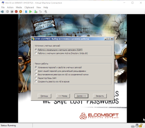 SystemRecovery3